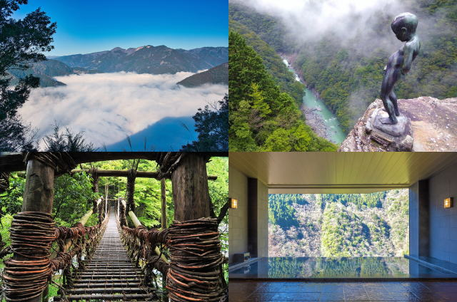 絶景に温泉!開放的な風景に魅了される、日本三大秘境の祖谷(いや)