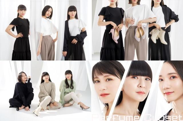 Perfume Closet 新作が発表、ファッショントラック店舗が大阪・広島・博多など地方にも