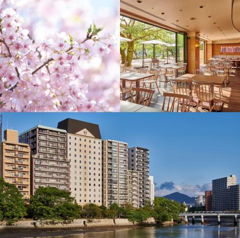 ロイヤルパークホテル広島 桜とレストランのイメージ