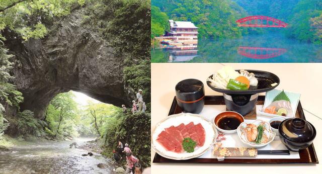 新緑の帝釈峡をゆく(貸切バスツアー)