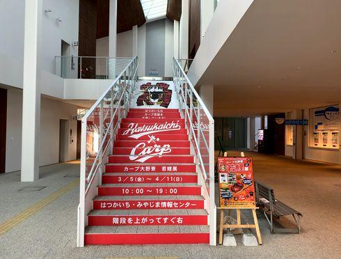 広島カープ大野寮・若鯉の部屋を再現、宮島口フェリーターミナルで