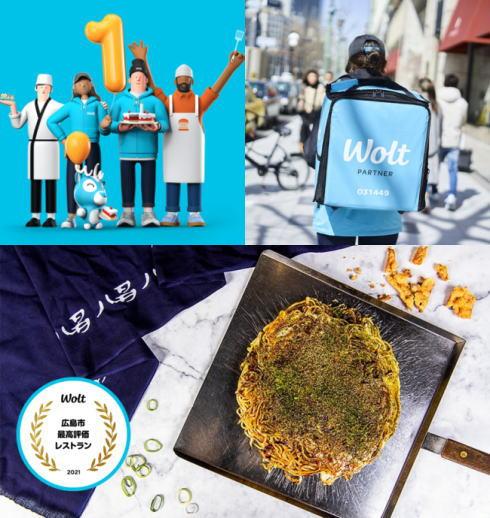 Wolt(ウォルト)広島で1周年、最高評価レストラン2021発表