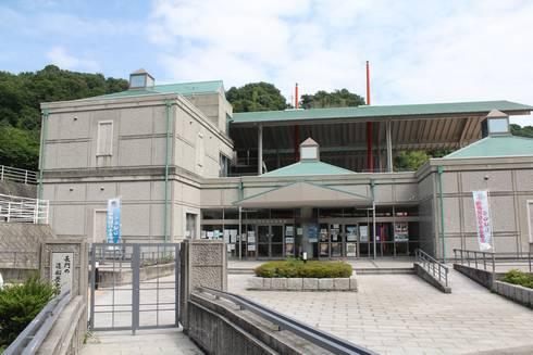 長門の造船歴史館 外観
