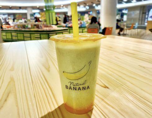 ナチュラルバナナ、広島の地下街・紙屋町シャレオに完熟バナナ使用のジュース専門店