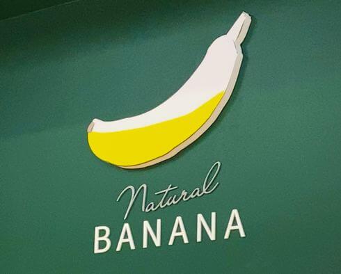 広島にナチュラルバナナ、シャレオにバナナジュース専門店