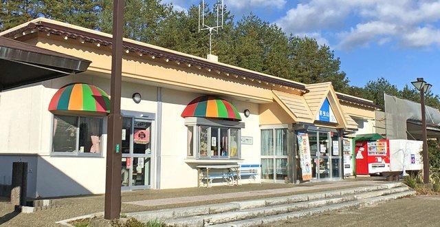 浜田自動車道 寒曳山PA(かんびきやまパーキングエリア 上り線)