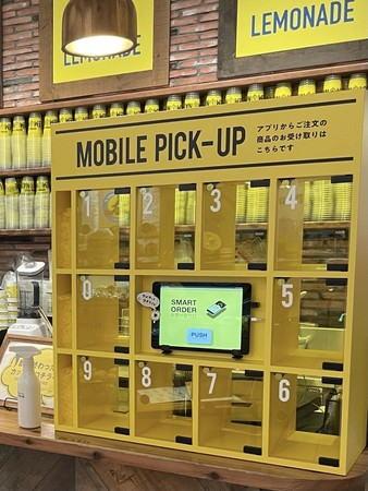 ゆめタウン廿日市にレモネードbyレモニカ モバイルピックアップボックス