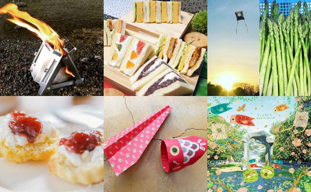 外遊びのススメ!映え写真のコツや懐かし凧づくり・プチDIY・ピクニックアイテムなど