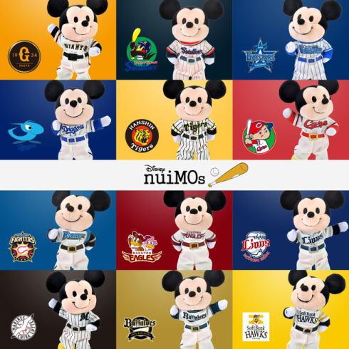 ディズニー「ぬいもーず」にプロ野球コスチューム登場、セパ12球団とコラボ