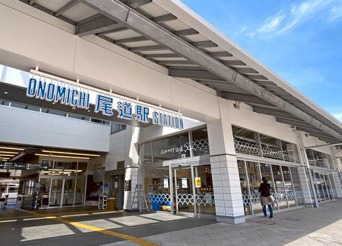 尾道駅 1Fテナントがリニューアル!おみやげ街道・尾道大衆食堂せと等オープン