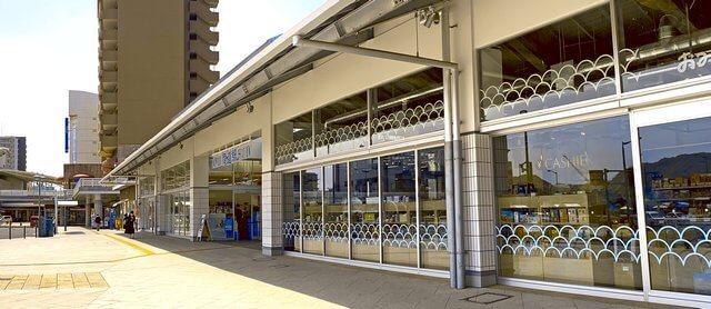 尾道駅 1Fテナントがリニューアルオープン!尾道大衆食堂せと他