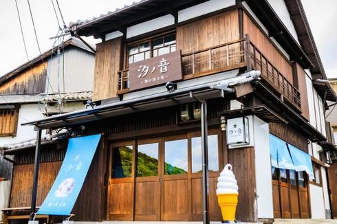 鞆の浦に「汐ノ音」瀬戸内の塩を使った塩クリーム大福など、大福専門店