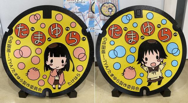 竹原市に2種類「たまゆら」デザインマンホール、カードも配布中