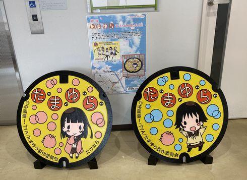 竹原市 たまゆらマンホール、桜田麻音バージョン