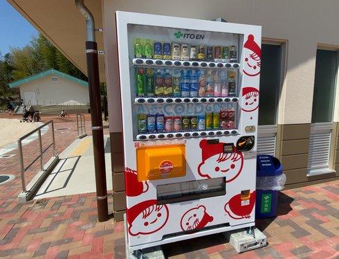 チチヤス大野ふれあい公園(大野東部公園)チチヤスの自動販売機