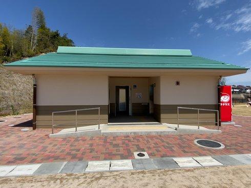 チチヤス大野ふれあい公園(大野東部公園)のトイレ