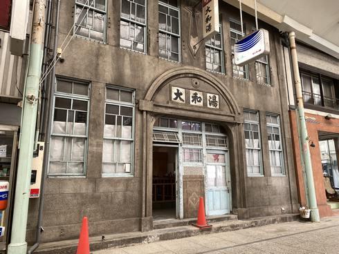 大和湯 YAM TOU、尾道の元銭湯を小籠包と餃子の店にリノベーション