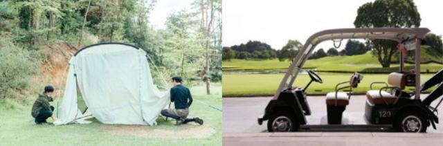 瀬戸内ゴルフリゾート 絶景キャンプ 画像1