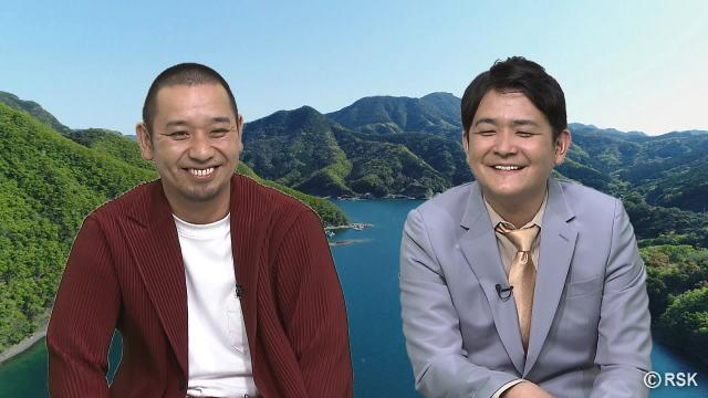千鳥MCの島国ライフバラエティー「千鳥のニッポン未来島」芸人が島の魅力をレポート