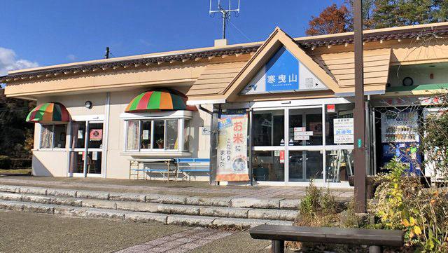 寒曳山パーキングエリア(寒曳山PA 上り線)