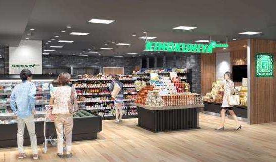 紀ノ国屋アントレ、広島三越に関東の老舗スーパー初出店