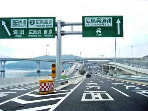広島呉道路入口の仁保JCTの分岐点