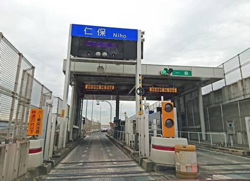 広島呉道路の仁保IC