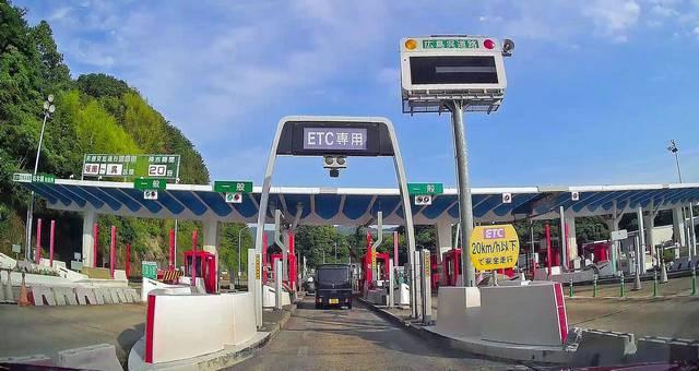広島呉道路の坂本線料金所