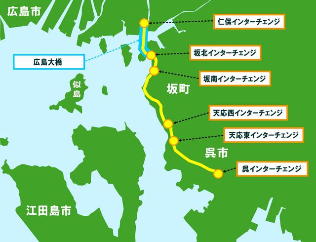 広島呉道路(クレアライン)