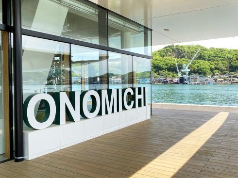 尾道市役所にロゴオブジェ「ONOMICHI」海辺に映えるフォトスポット
