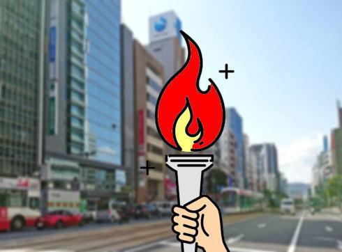 聖火リレー、広島は公道走行中止・無観客の点火セレモニー実施が決定