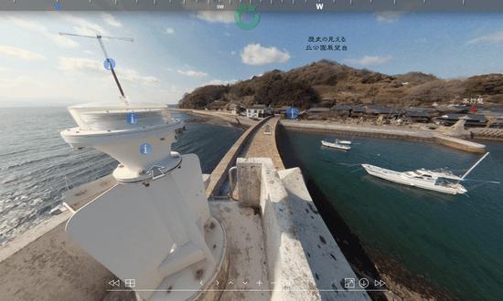 灯台の立入禁止エリアをのぞき見できる「ぐるっと360度」海上保安庁が公開