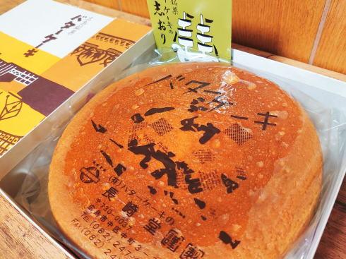 長崎堂 バターケーキ、広島で長く愛されるレトロお菓子