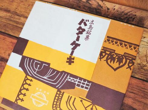 長崎堂のバターケーキ 箱