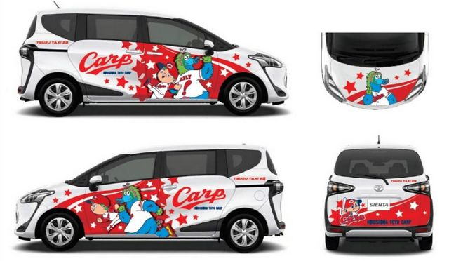 岩国・由宇でカープラッピングのタクシー 2号車の全体デザイン