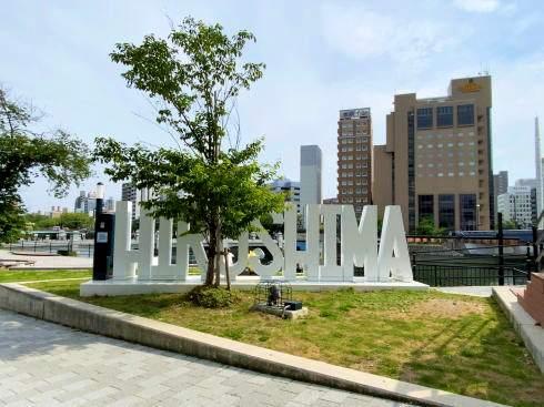 広島駅前 川の駅にHIROSHIMAロゴオブジェ 写真2