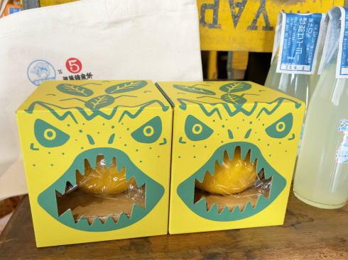 怪獣レモン 画像2