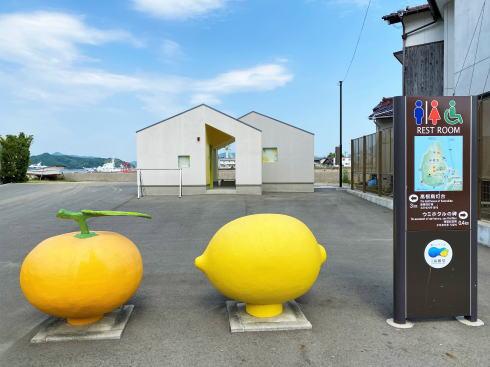 ポップな柑橘オブジェが目印!瀬戸田・高根島にトイレ休憩できるプチスポット