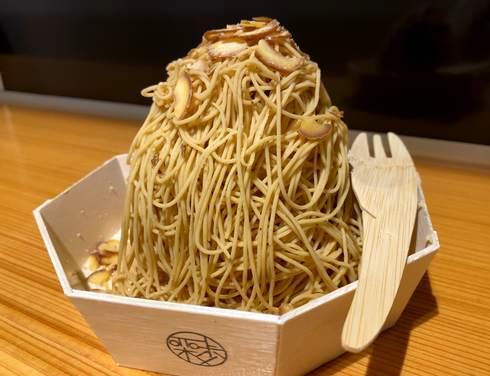 栗歩(くりほ)広島店、高級和栗を使ったモンブラン専門店がオープン