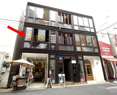 高級モンブラン専門店 栗歩(くりほ)広島店