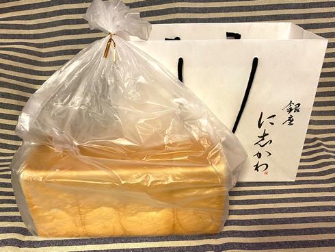高級食パン 銀座に志かわ(にしかわ)広島駅前店