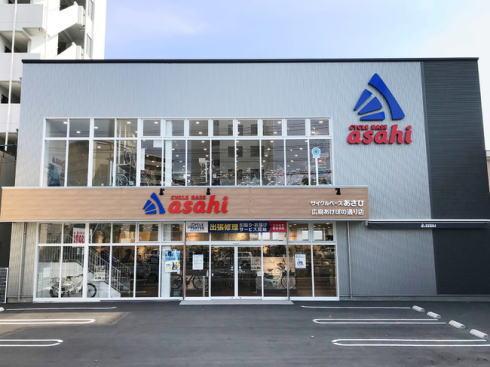 サイクルベースあさひ広島あけぼの通り店 オープン