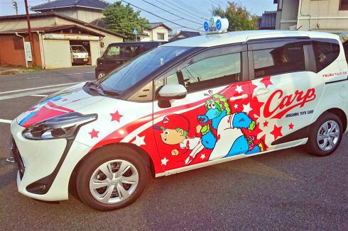 岩国・由宇でカープラッピングのタクシー、2号車7月から運用開始