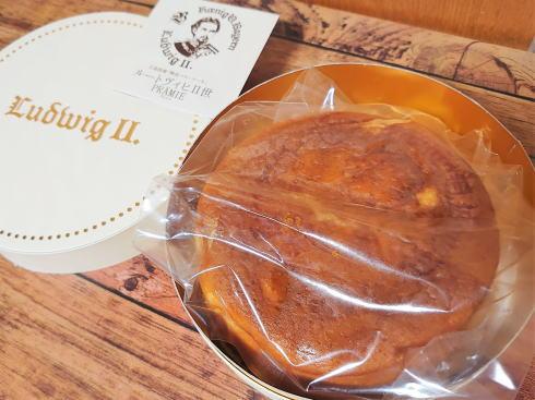 西洋菓子処バイエルン バターケーキ 画像3