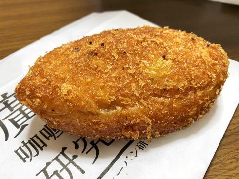 広島カレーパン研究所 キーマカレーパン