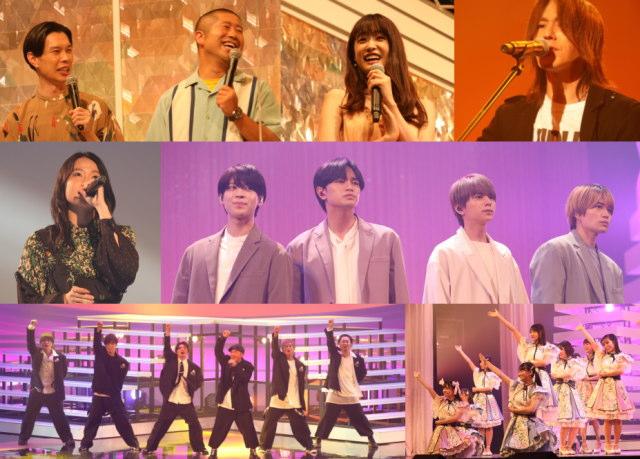 広島で収録「れいわのへいわソング 2021」セクゾ・DA PUMP・STUら出演