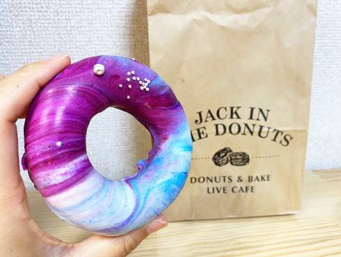 ジャックインザドーナツ、イオンモール広島府中に世界のドーナツ専門店