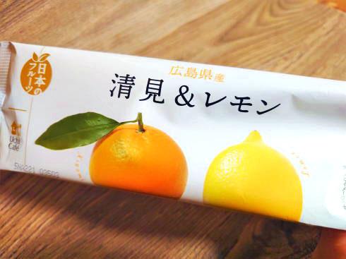 ウチカフェアイス 広島県産清見&レモン