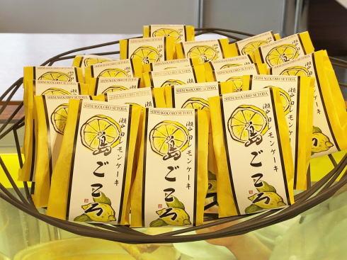 島ごころ 瀬戸田本店はレモンと甘い香りに包まれる黄色の館