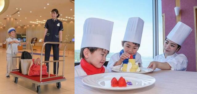 プリンスホテルで職業体験、広島で夏休みのキッズプログラム